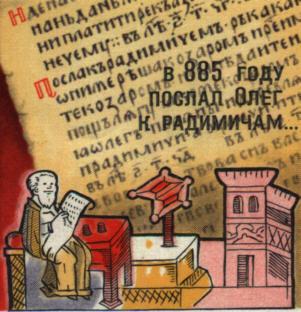 kyrillischen text uebersetzen